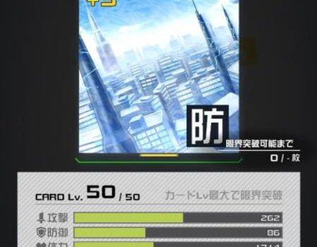 24kメンから全天3凸持ちが!!?( •́ฅ•̀ )クッサ