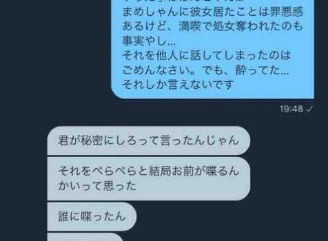コンパス界ギルド事変!+炎上まめしゃん独占インタビュー!!