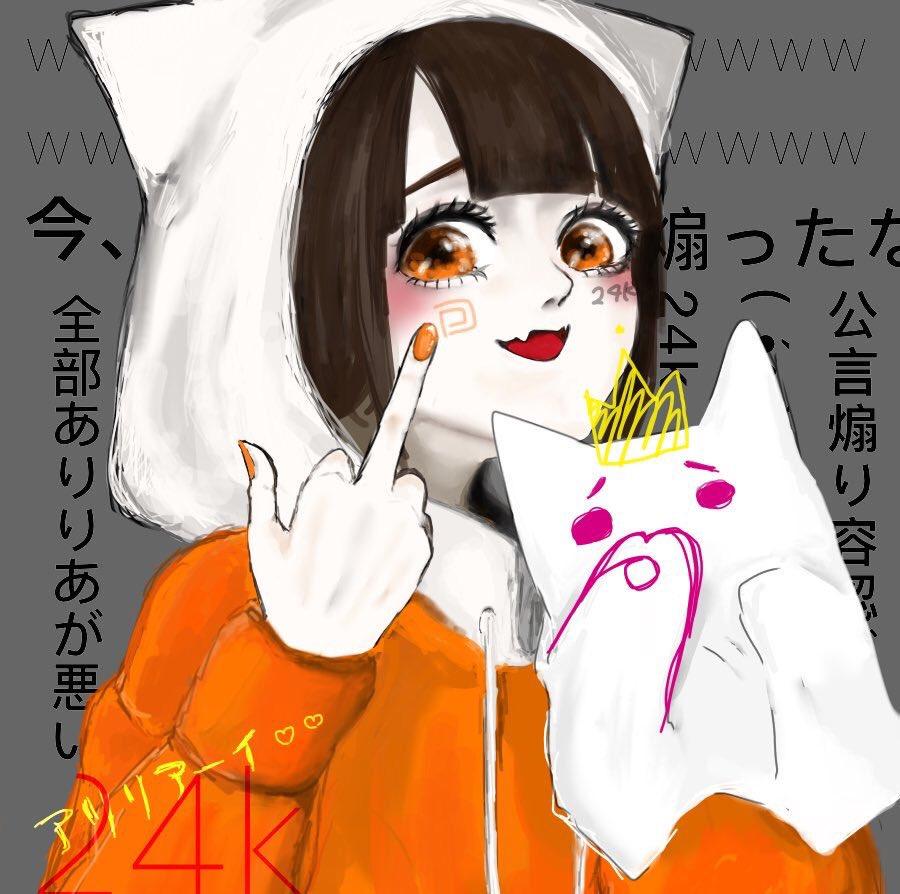 asu_ai