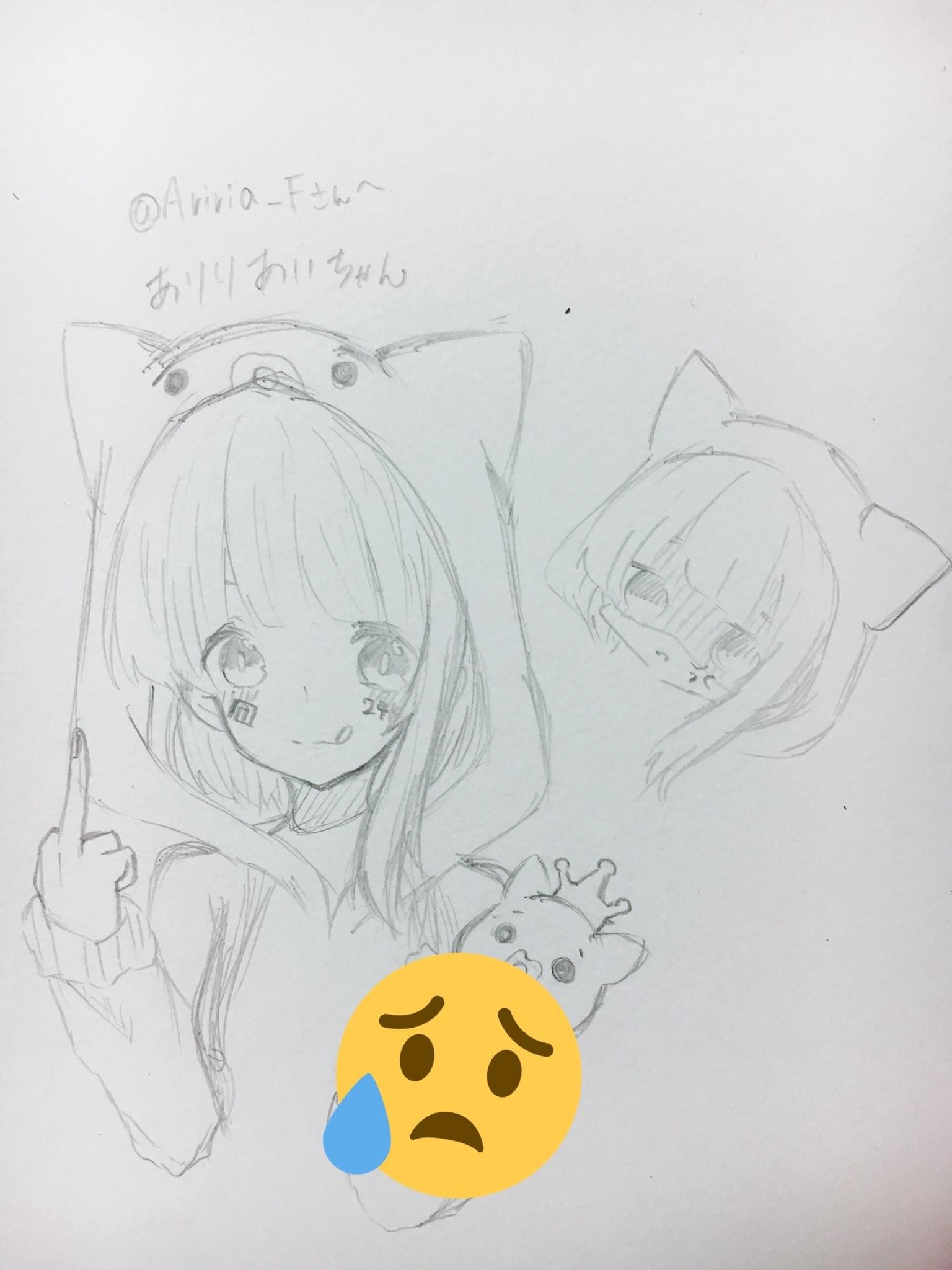 koyoru_ai