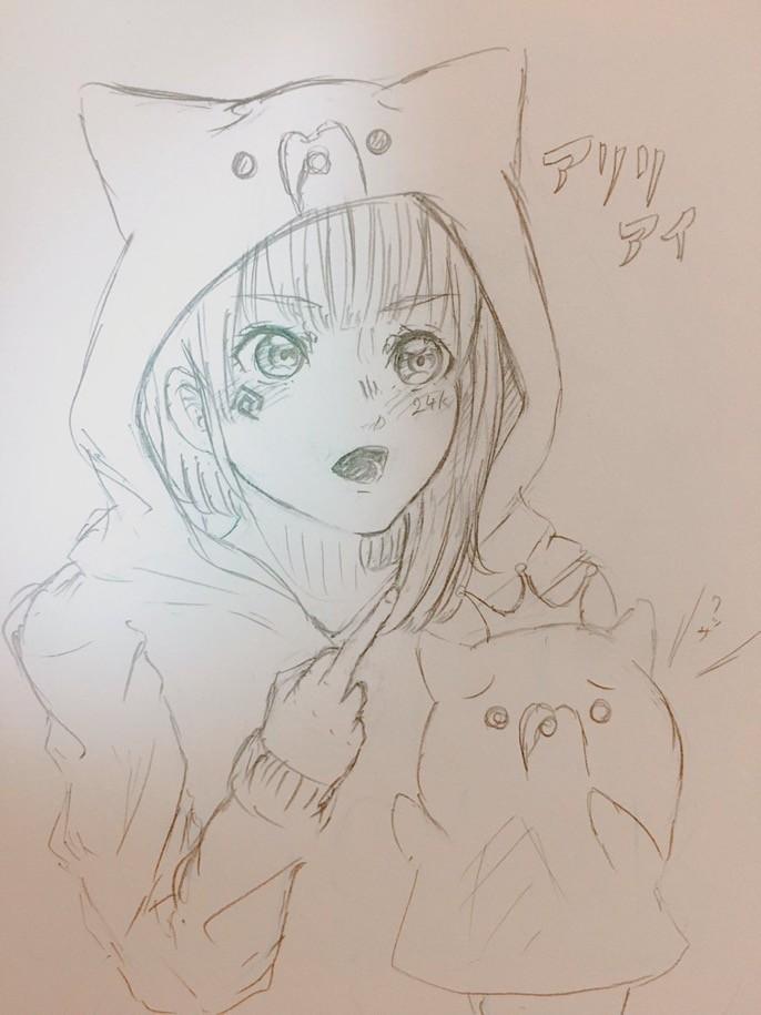osen_ai