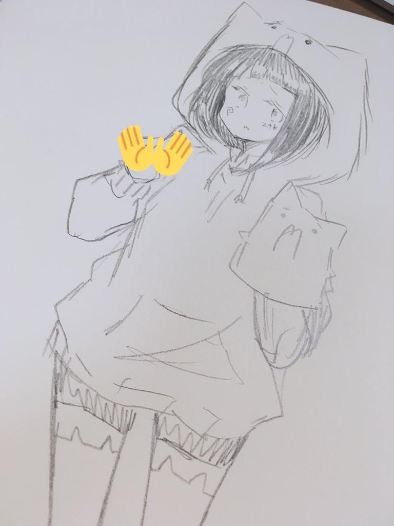 yukokke_ai