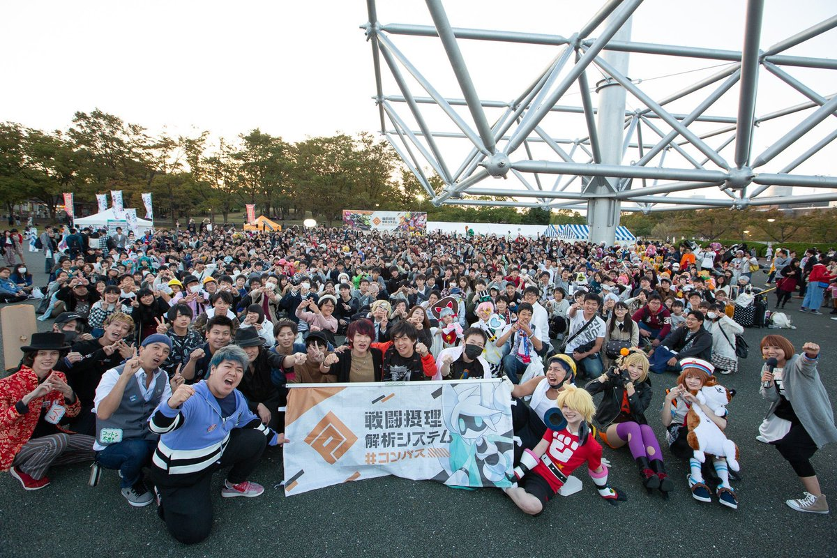 メグメグシーズン波乱の終焉!!そして呼ばれて飛び出て~大阪町会議!!!!