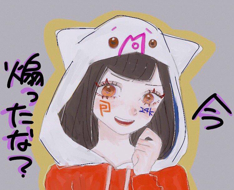 mikoto_ai