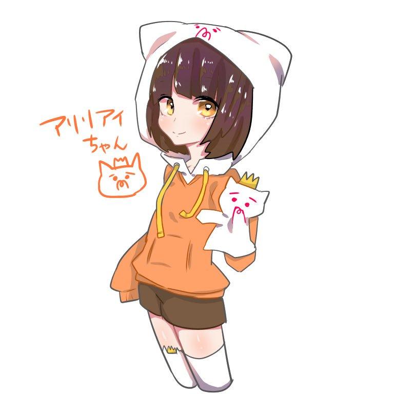 nousagi_ai