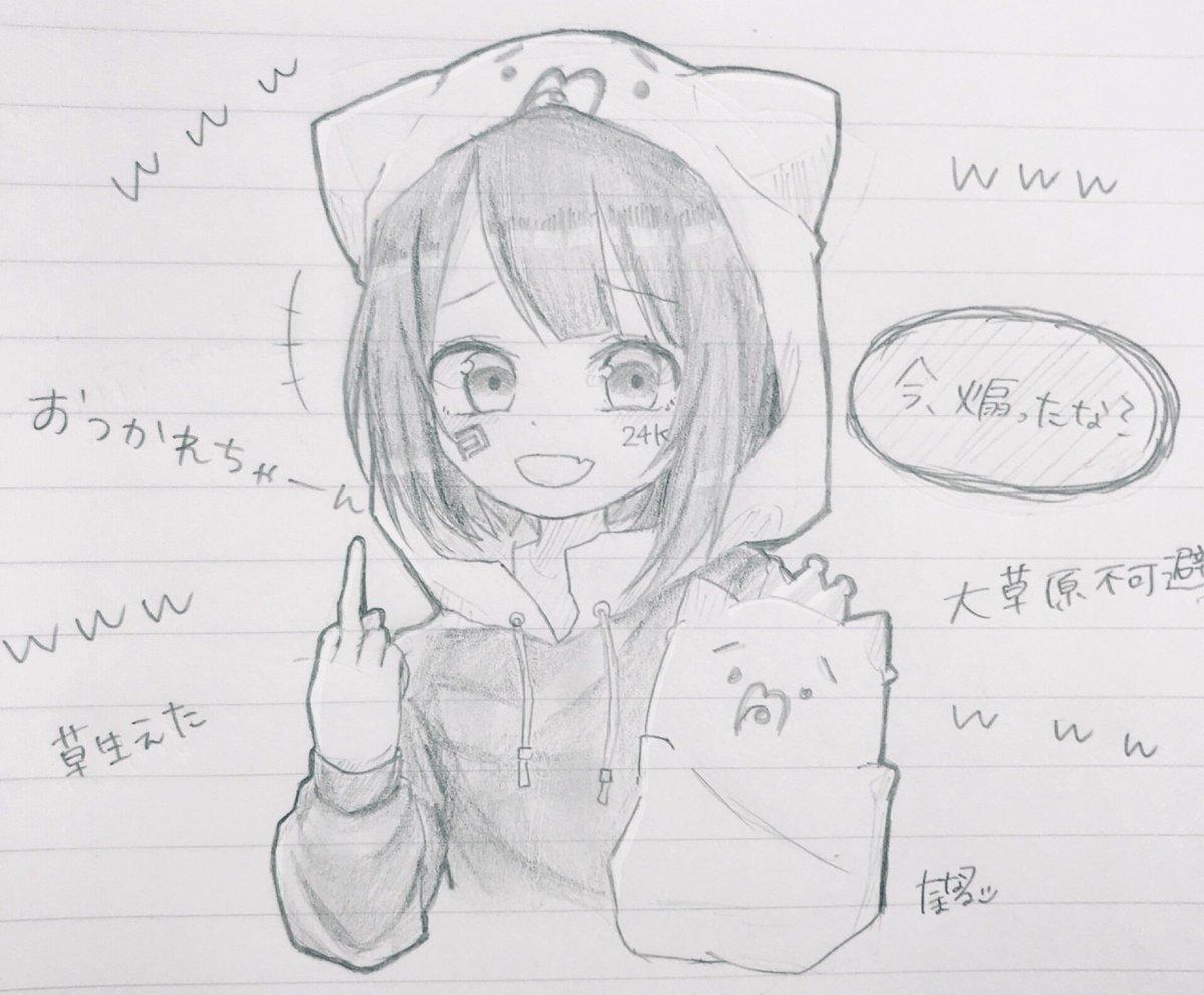 tanamaru_ai