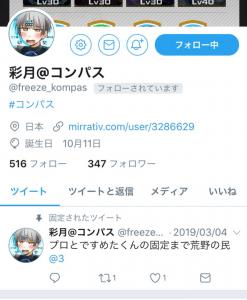 スクリーンショット 2019-03-28 16.38.01