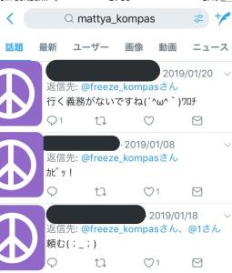 スクリーンショット 2019-03-28 16.37.44