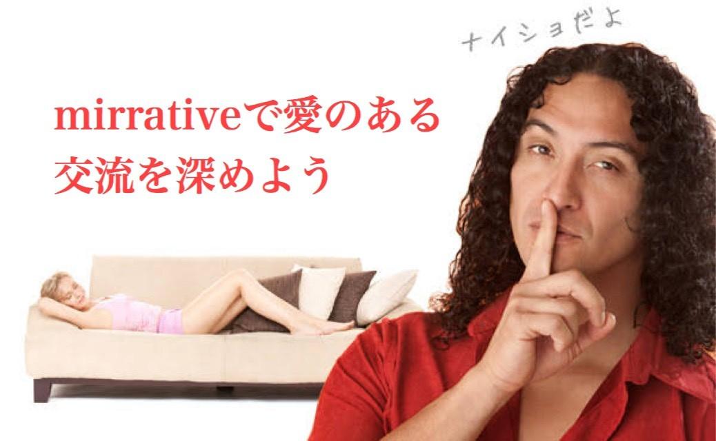 2月TEPPENバトル「teabreak」優勝&人気ミラティブ配信者の全貌に迫る匿名女子!