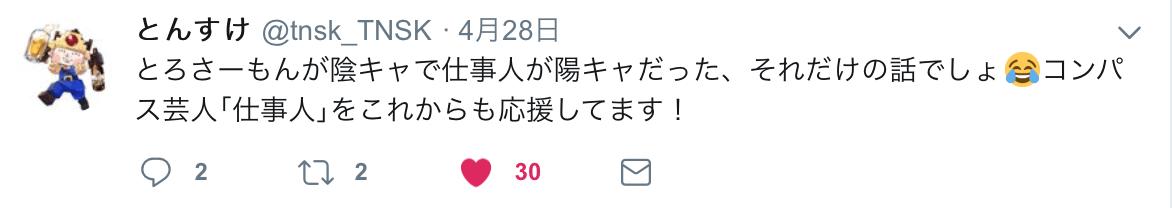 スクリーンショット 2019-04-30 14.20.47