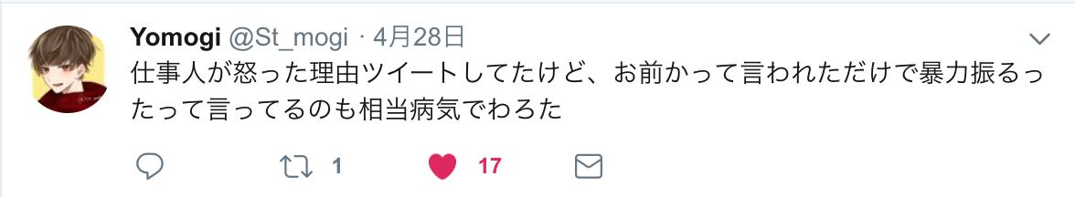 スクリーンショット 2019-04-30 14.18.45