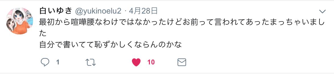 スクリーンショット 2019-04-30 14.18.59