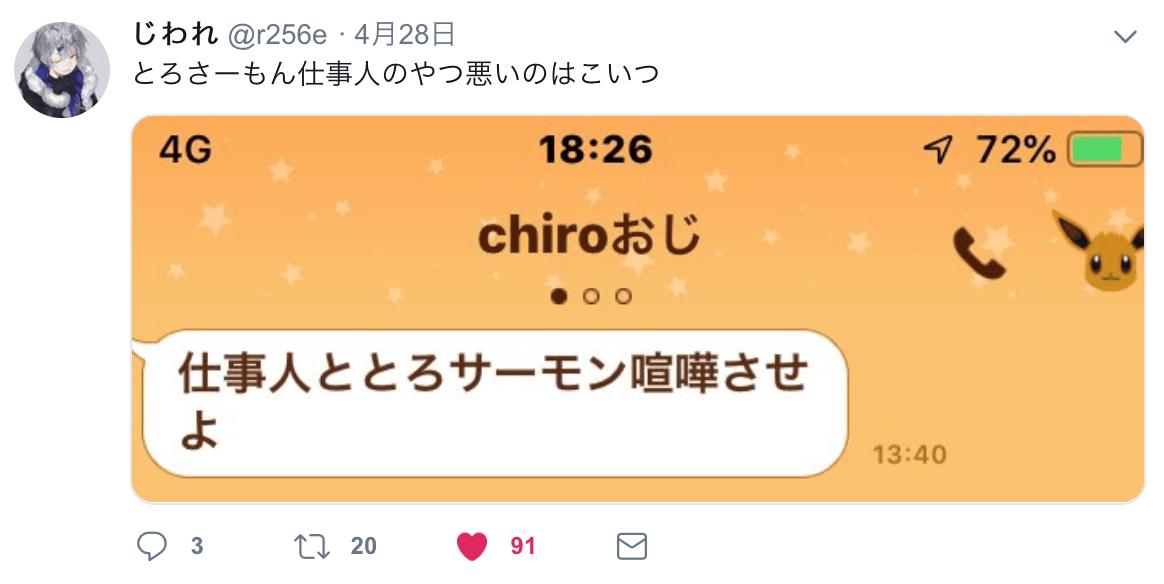 スクリーンショット 2019-04-30 14.20.41