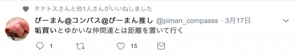 スクリーンショット 2019-04-29 22.58.16