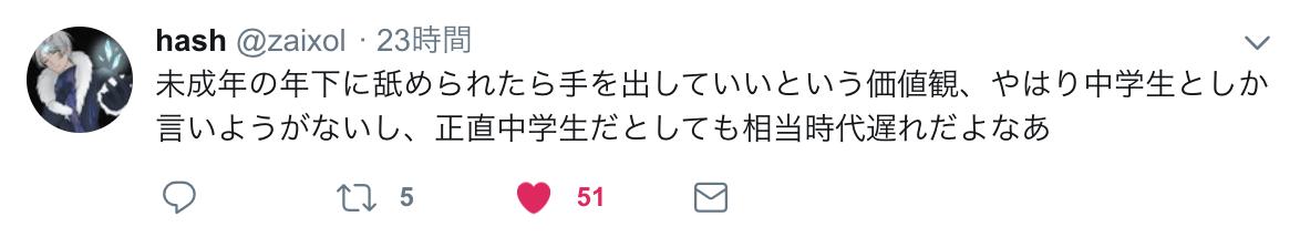 スクリーンショット 2019-04-30 14.17.29