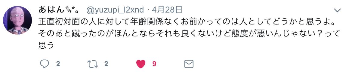 スクリーンショット 2019-04-30 14.20.22