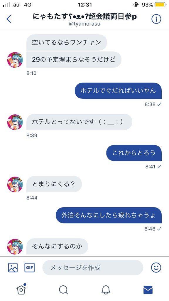 S__57581876