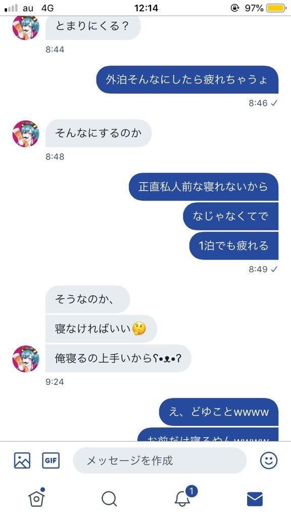 S__57581877