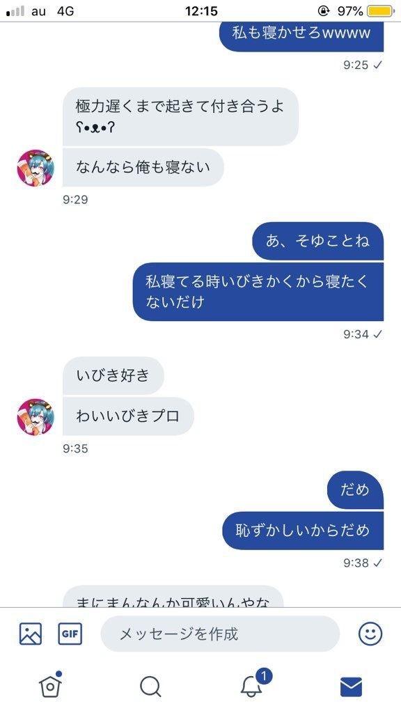 S__57581878