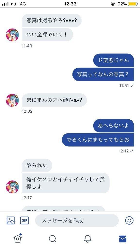 S__57581879