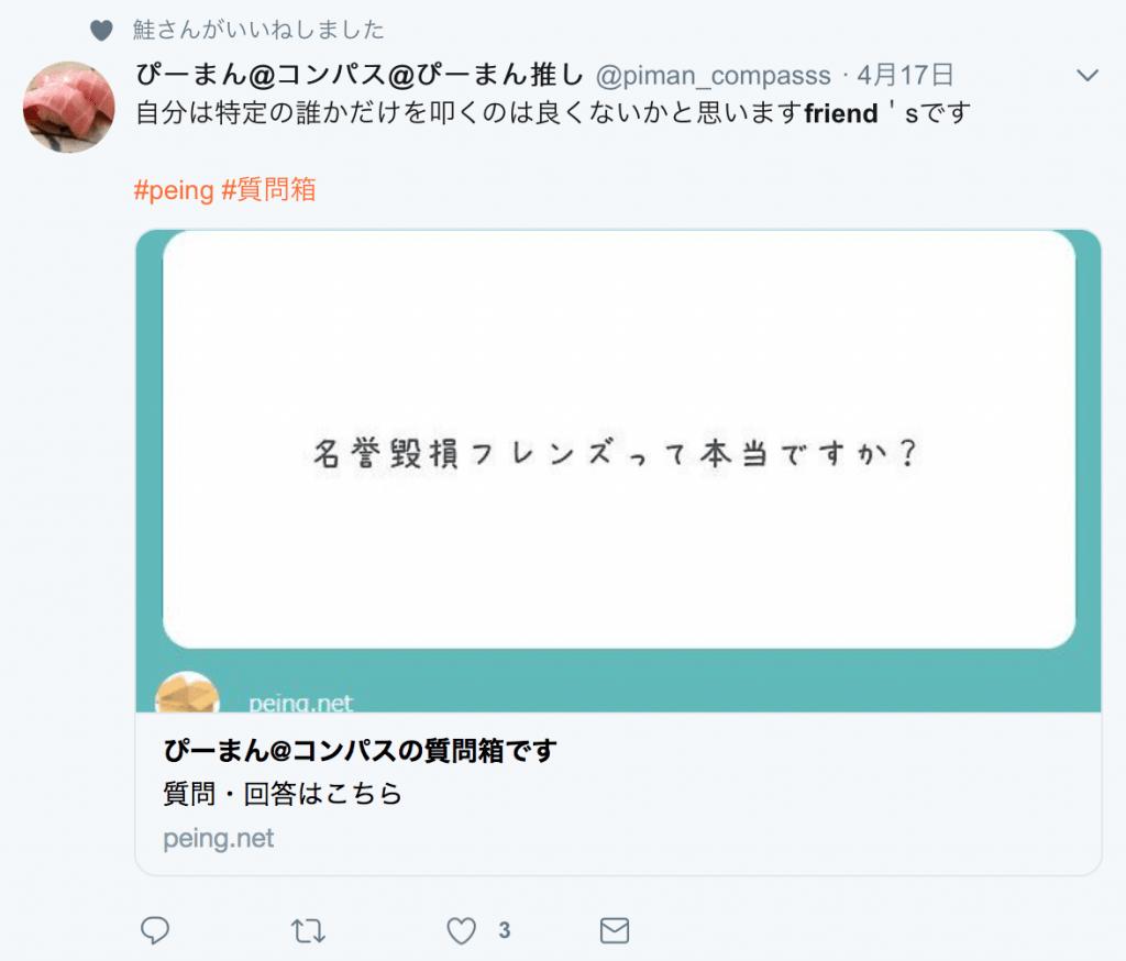 スクリーンショット 2019-04-29 22.58.33