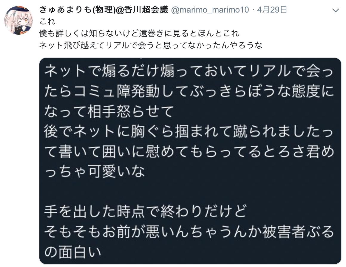 スクリーンショット 2019-04-30 14.17.49