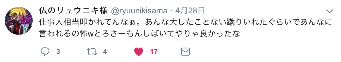 スクリーンショット 2019-04-30 14.19.41