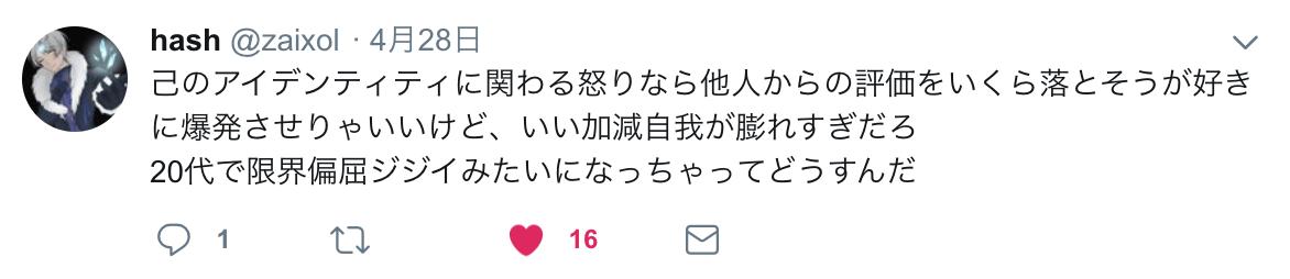 スクリーンショット 2019-04-30 14.20.00