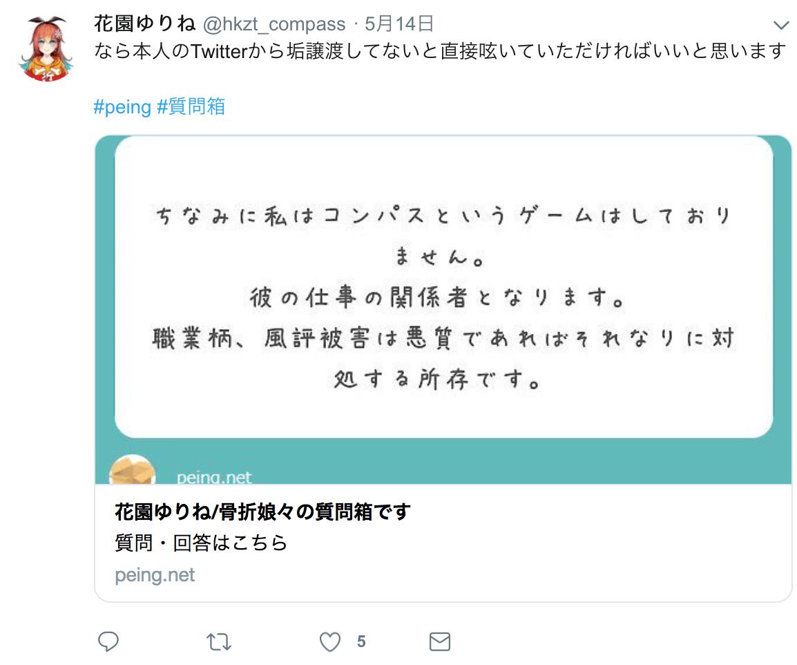 スクリーンショット 2019-05-17 16.39.08