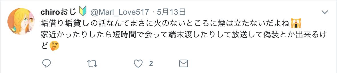スクリーンショット 2019-05-17 18.19.57