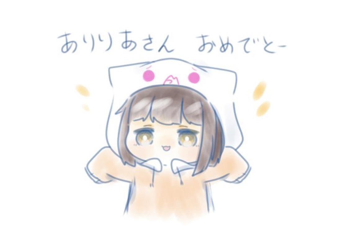 ookami_46neko